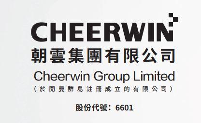 朝雲集團Cheerwin 6601