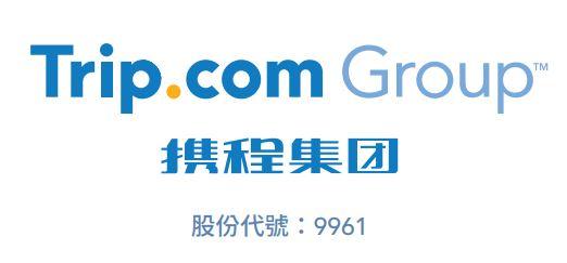 攜程 Ctrip logo 9961HK