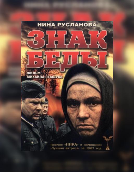 kinoteatr-mir-filmy-s-22-po-28-aprelya-2021-go