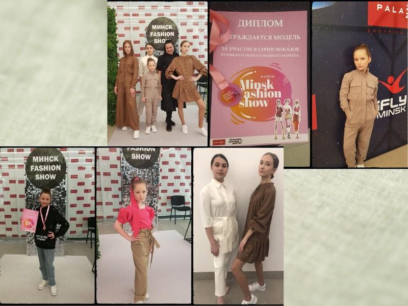 yunye-modeli-iz-bobruiska-prinyali-uchastie-v-detskom-mezhdunarodnom-festivale-minsk-fashion-show