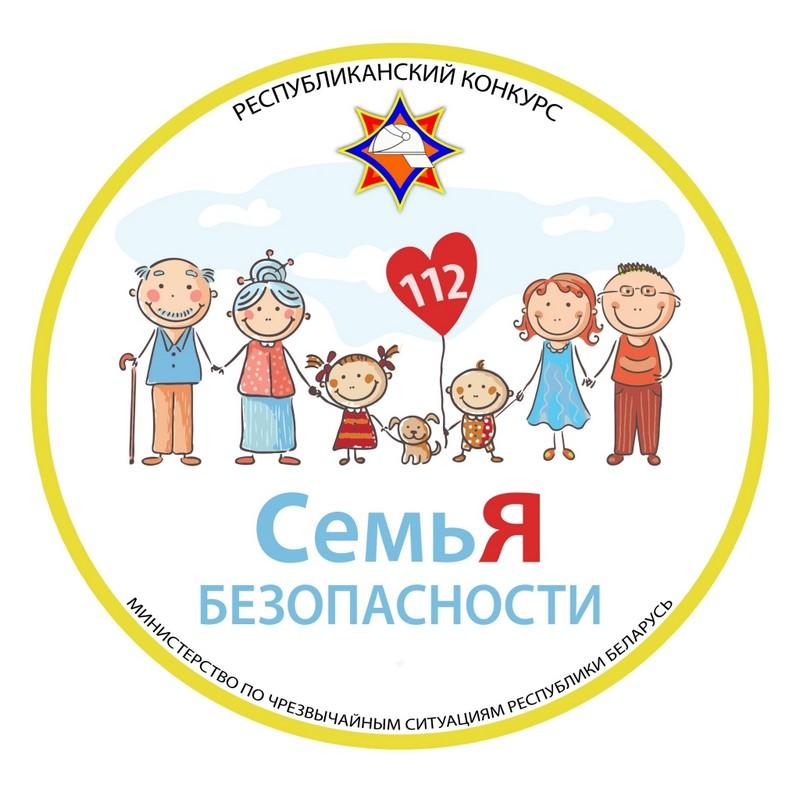 startovala-respublikanskaya-akciya-mchs-ne-ostavlyaite-detei-odnikh-1