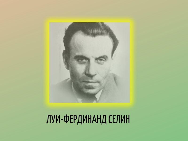 5-zarubezhnykh-pisatelei-vrachei-3