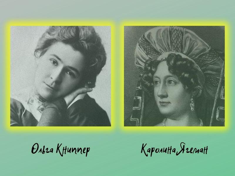 okayannaya-lyubov-pisateli-kotorykh-obizhali-zhenshiny-2