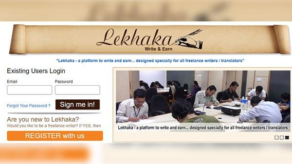 lekhaka-1520072870_nthybj অনলাইনে টাকা রোজগারের ৫টি সহজ উপায়