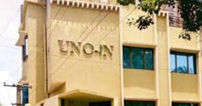 Uno-In-hotel-412x216_qdhcxh ভারতের 10 স্থান যেখানে ভারতীয়দের প্রবেশ নিষিদ্ধ