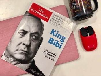 [READING - THE ECONOMIST] VOL.17: KING BIBI