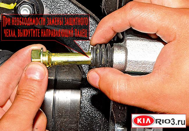 Выкрутите направляющий палец тормозного механизма