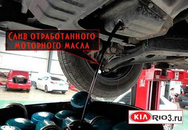 Слив масла из двигателя