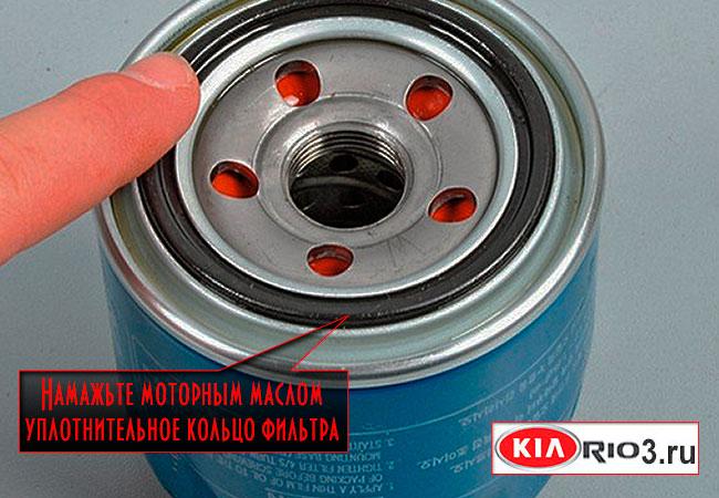 Смажьте уплотнительное кольцо масляного фильтра
