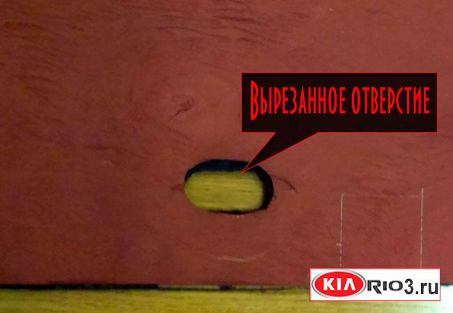 Складной пол в багажник Киа Рио-3