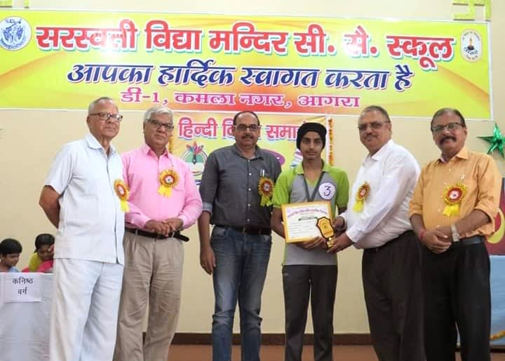 हिंदी दिवस: वाद-विवाद प्रतियोगिता – सरस्वती विद्या मंदिर, कमला नगर, आगरा