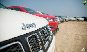 madras jeep club meet 12