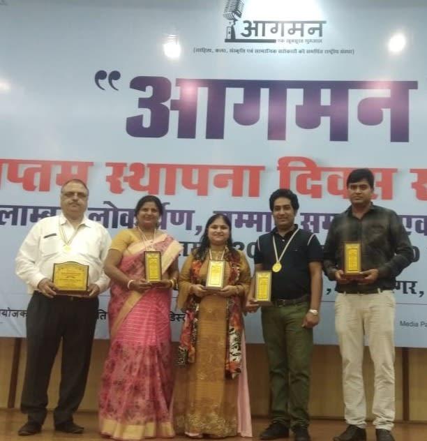 राजधानी दिल्ली में आगरा के साहित्यकारों का सम्मान