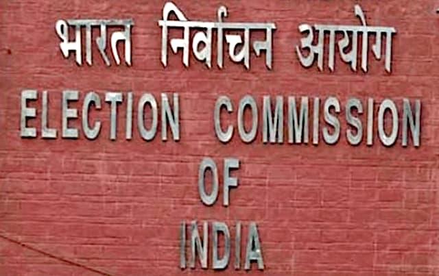 चुनाव आयोग की सख्ती