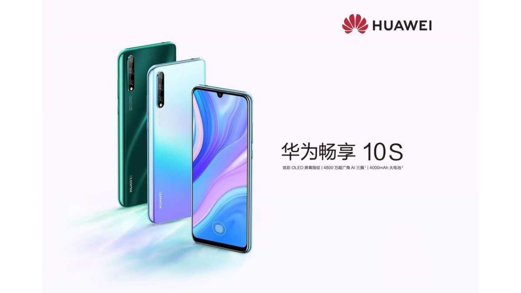 Huawei Enjoy 10s specification price