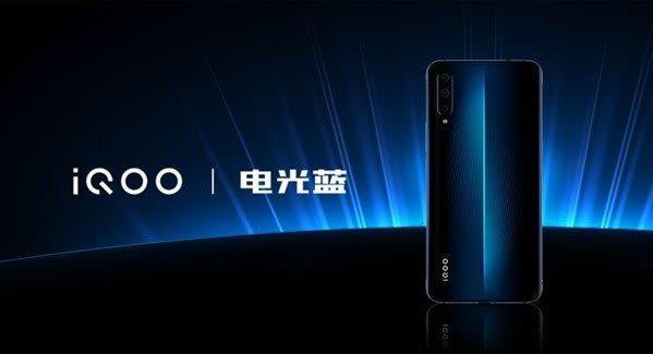 smartphone-iqoo