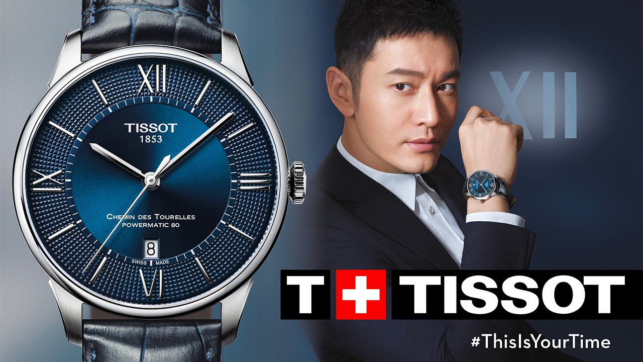 TISSOT - The lowest prices at KING POWER Duty Free
