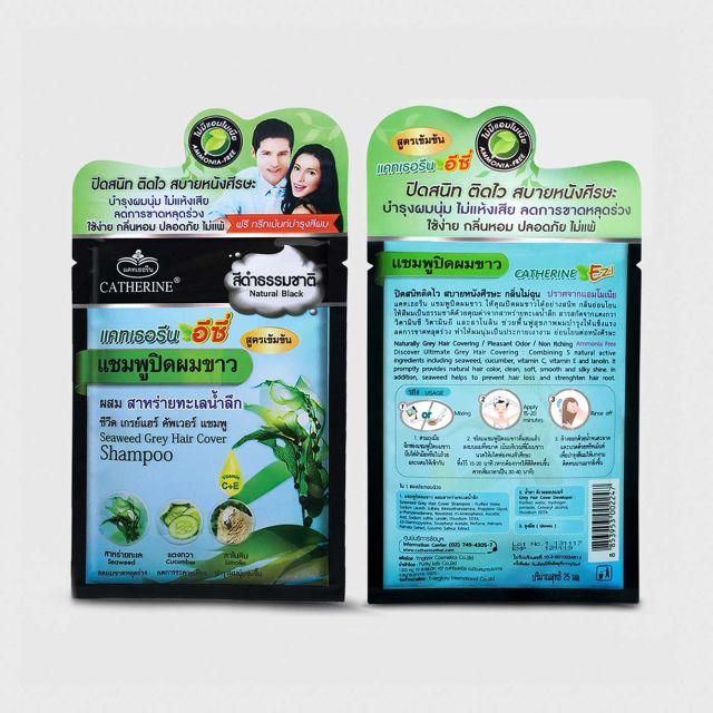 CATHERINE EZI Seaweed Grey Hair Cover Shampoo (Natural Black) 25ml
