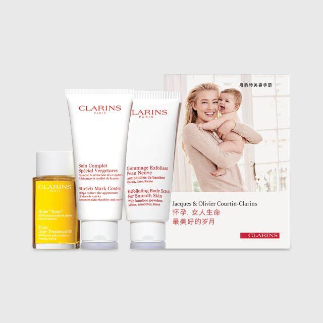 clarins pregnancy set