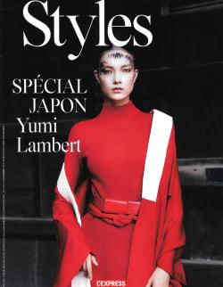 Style Magazine 1