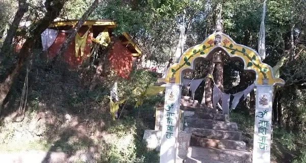 Nagarjun Temple