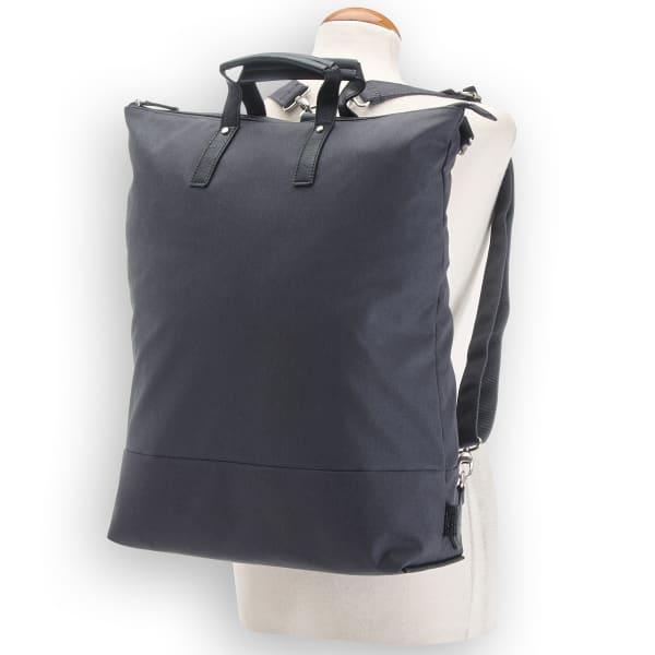 Jost Bergen X-Change Bag 48 cm Produktbild Bild 4 L