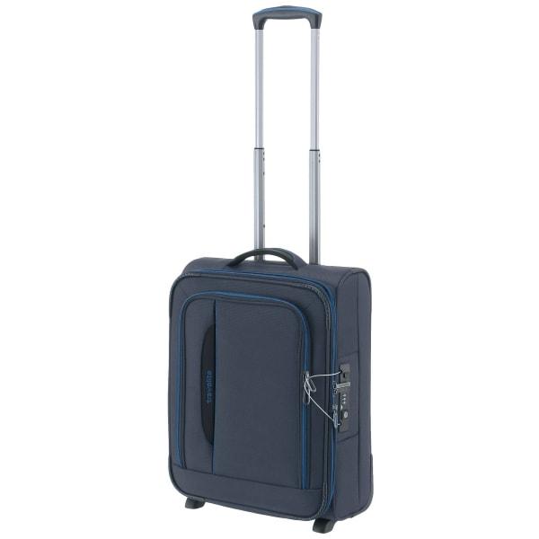 Travelite CrossLite 4.0 2-Rollen-Bordtrolley 54 cm Produktbild