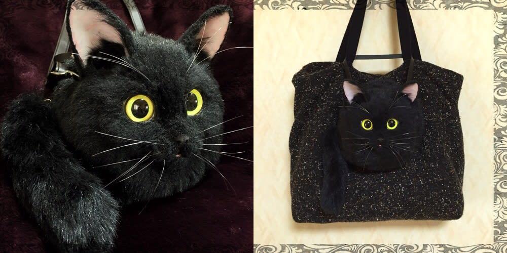 Black Cat Pico Handbag