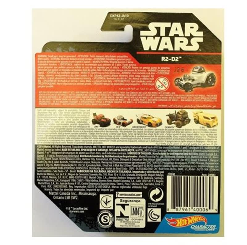 Star Wars R2-D2 - DXP42