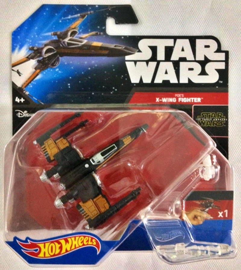 X-Wing Fighter (Wings Opened) - DJJ63