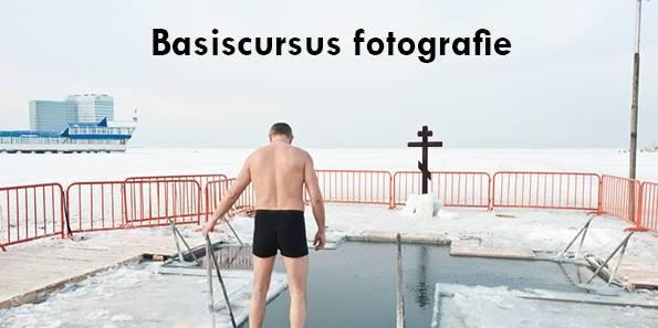 Afbeelding voor Cursus Fotografie