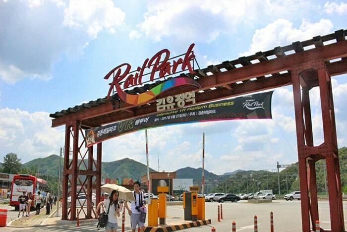 Ganchon Rail Park
