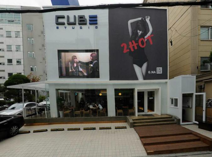 Cube Studio Cafe