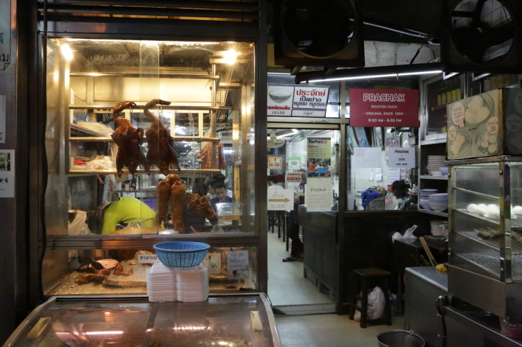 Prachak Pet Yang Thailand