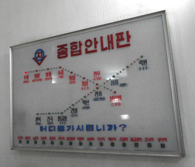 Seoul Subway Map English 2014.Pyongyang Metro North Korea