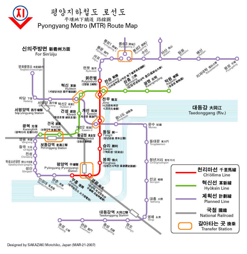 North Korean Subway Map.Pyongyang Metro North Korea