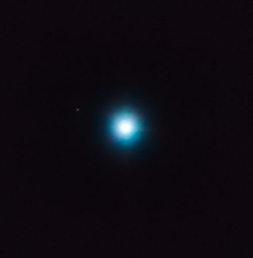 экзопланета CVSO 30c