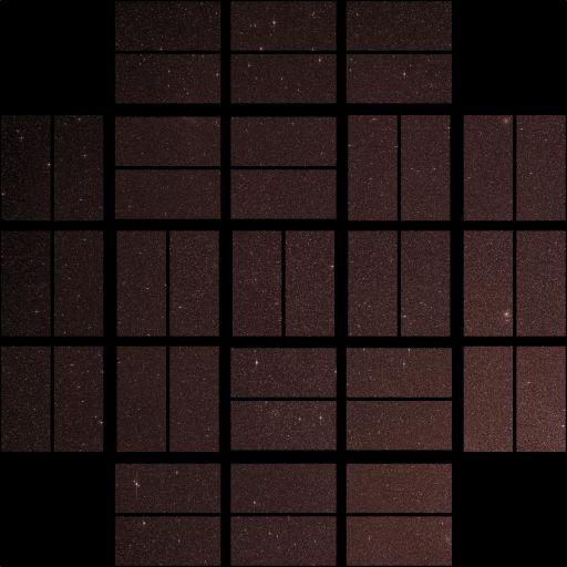 Поле зрения «Кеплера».