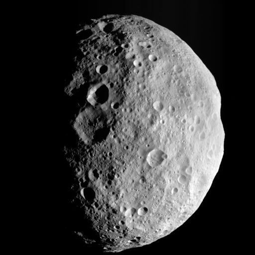 Одно из последних изображений астероида Веста, полученное аппаратом «Рассвет».