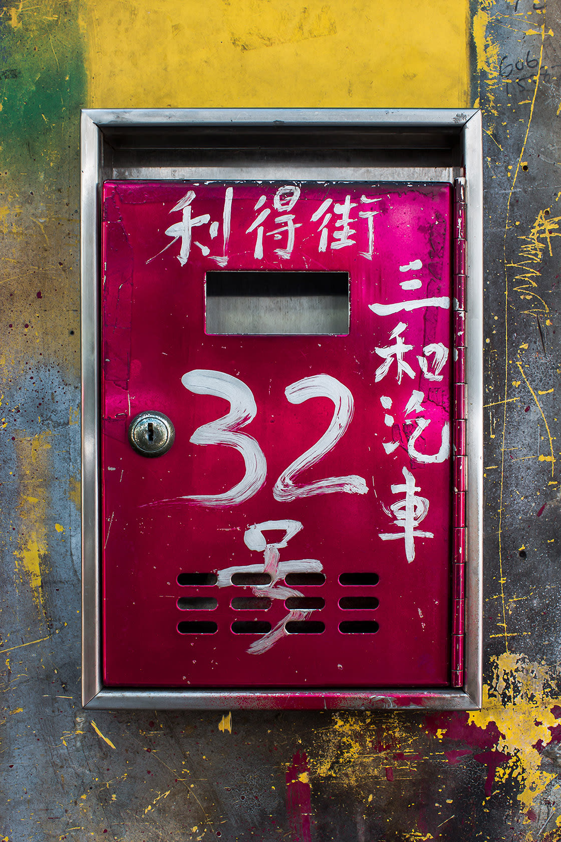 '32-Li Tak Street', 2013 - David Elliott at Kostuik Gallery