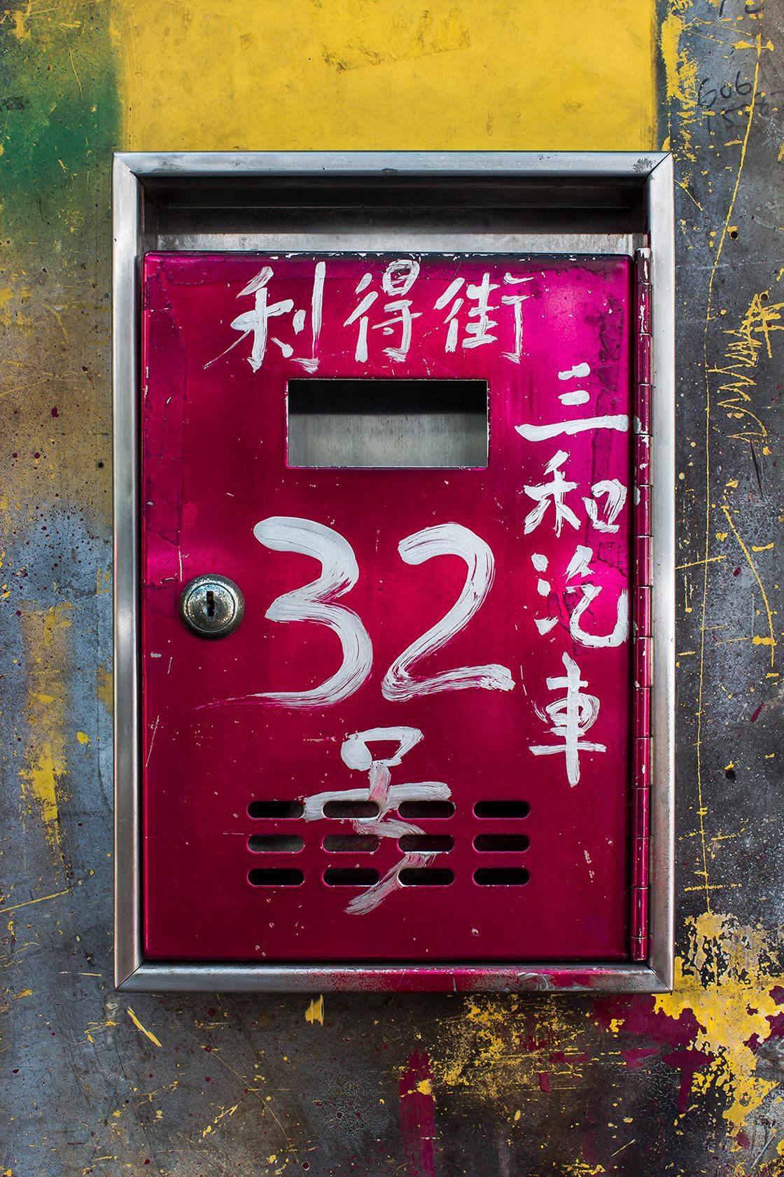 '32-Li Tak Street', 2013 - David Elliott at Kostuik Gallery