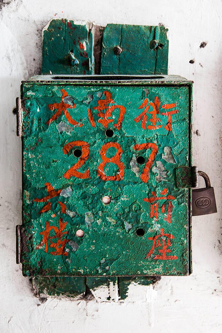 287-Tai Nan Street - David Elliott