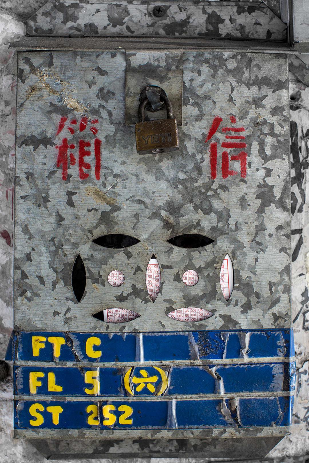 252-Yee Kuk Street - David Elliott