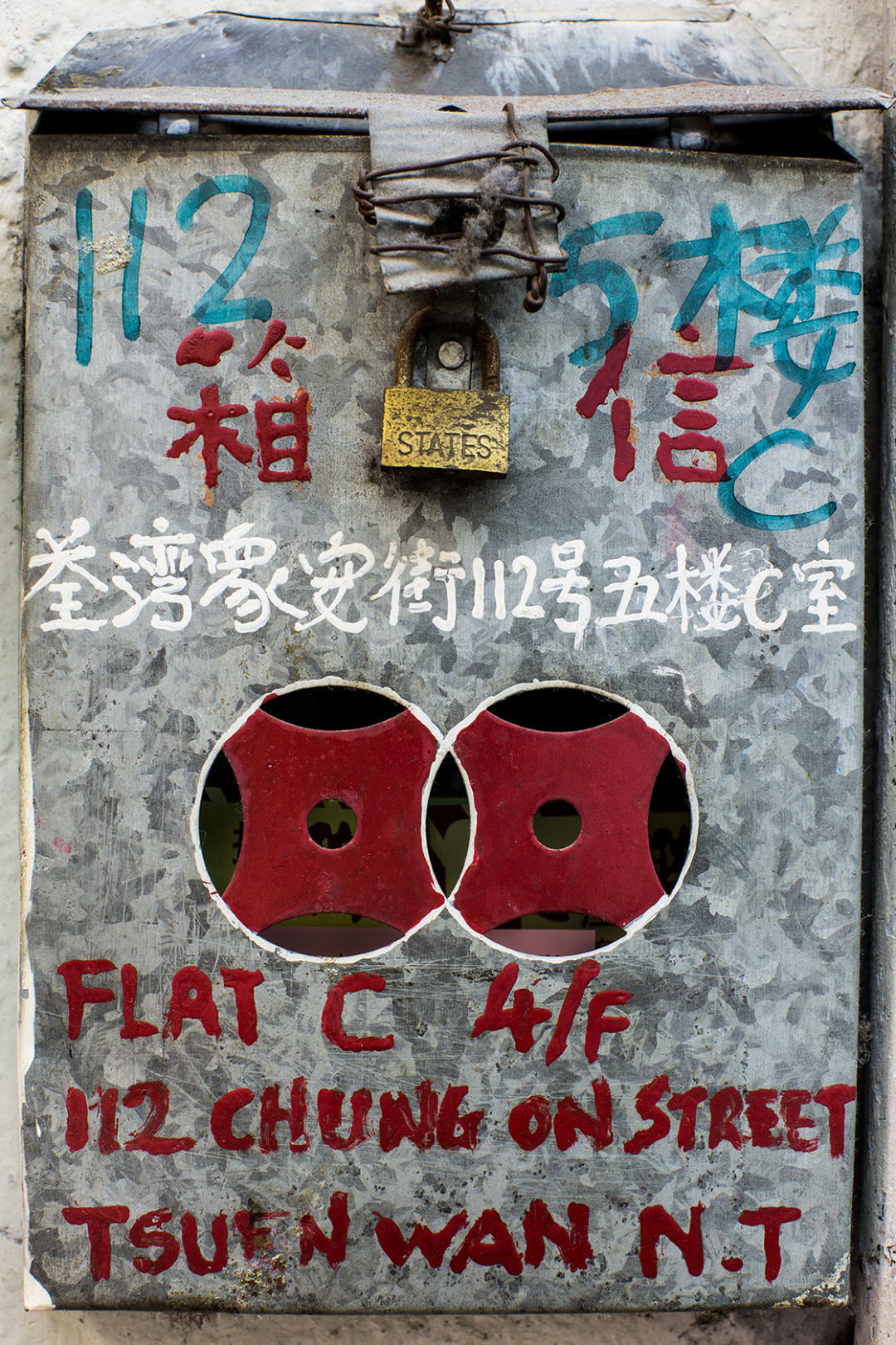 112-Chung On Street, Tsuen Wan - David Elliott