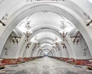 Arbatskaya Metro Station, Moscow, Russia, 2015