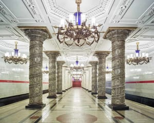 Avoto Metro Station, St Petersburg, Russia, 2014