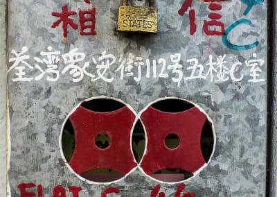 112- Chung On Street, Tsuen Wan