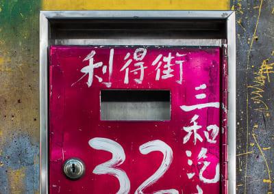 David Elliott- 32-Li Tak Street