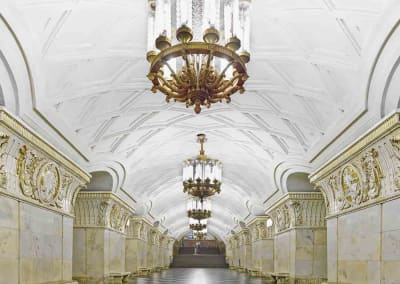 Prospekt Mira Station, Moscow, Russia, 2015