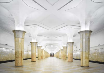 Kropotkinskaya Metro Station, Moscow, Russia, 2015